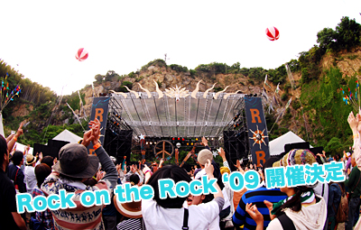 Rock on the Rock 09